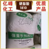 Stearic Acid, SA 1810, Palmera, Made in China