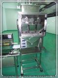 Máquina de peso quantitativa automática do SOD de Nuoen