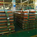 Плита листа нержавеющей стали