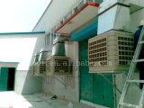 De Installatie van de Ventilator van de Ventilatie van het pakhuis voor Hete Verkoop (jh18ap-18t8-1)