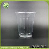 12oz使い捨て可能で明確なペットふたが付いているプラスチック飲料のコップ