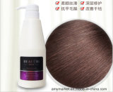 Профессиональное разрешение маски волос внимательности волос Moisturizing волосы волос ровные ремонтируя маску