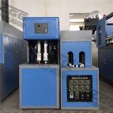 2 Kammer-halb automatische Haustier-Flaschen-durchbrennenmaschine, durchbrennende Plastikmaschine