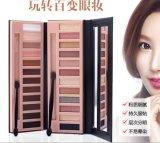 Cosméticos del maquillaje del cuidado de piel de los productos de belleza de los cosméticos del maquillaje del sombreador de ojos