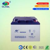 自由なVRLAの鉛酸蓄電池の太陽電池12V 50ahを維持しなさい