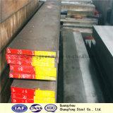 冷たい作業ツールの鋼板重い鋼鉄(DC53/SKD11/D2/1.2379)