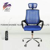 快適な網の執行部の椅子の回転の椅子