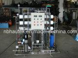 Kombinierte reine Wasserbehandlung-Maschine