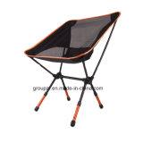 Ultralight 조정가능한 간편 의자, 알루미늄 공간 달 의자
