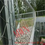 熱いバルコニーの保護の網
