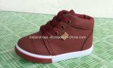 子供の注入の靴(MST15010)