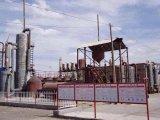 De fabriek levert het MethylBisulfide van 99%