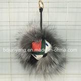 モンスターの表面アライグマの毛皮POM Poms Keychain