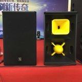 Vollberufslautsprecher des T24n Qualitäts-Lautsprecher-Doppelt-12 ''