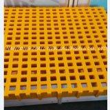 Graing moldeado FRP con el tipo de la capa doble y del Mini-Acoplamiento