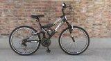 """20 """" /24 """" 26 de """" de bicicletas de montanha cheias da suspensão 21 velocidades/ciclo (YK-MTB-039)"""