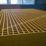 Grata modellata vetroresina per la pavimentazione industriale
