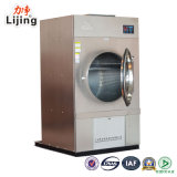 広州(HG-70)の70kg Industrial Laundry Drying Machine Clothes Dryer