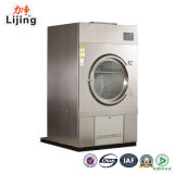 25kg Laundry Drying Equipment Spin Dryer para Hotel, Garment Factory, Hospital, School (HG-25)