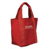 Sac à provisions promotionnel de cadeau de coton de ventes en gros avec le logo