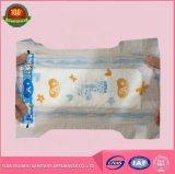 couches-culottes remplaçables de bébé de bonne assurance qualité de marque d'a+