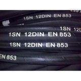 SAE 100r1at DIN En853 1snの標準ゴム製ホース