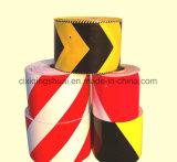 幅の多色刷りの注意テープ