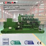 10kw-1MW Moteur à gaz de méthane Equipements électriques Générateur de gaz électrique à gaz de flux Slient Genset