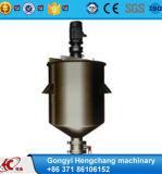 판매를 위한 고품질 단광법 장비 바인더 믹서 장비