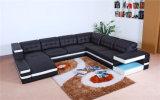 セットされる現代商業ホーム居間の革ソファー(HC1047)