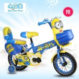 子供の自転車(SR-D104)