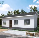 빠른 건축을%s 신식의 가벼운 강철 구조물 조립식 집