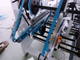 Máquina inferior automática da cartonagem do papel do fechamento de Prefolding (GK-650B)