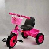 新しいデザイン赤ん坊の三輪車、3つの車輪の赤ん坊の三輪車、赤ん坊のサイクル