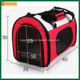 犬運送ボックス記憶ペットキャリアの箱(TP-PBC001)