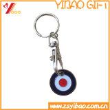亜鉛合金のホールダー(YB-LY-K-14)が付いているトロリー硬貨Keychain