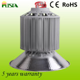 150W LED High Bay Light für Factory/Warehouse (ST-HBLS-150W)