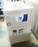 refrigerador de agua casero industrial del glicol del refrigerador del acuario de la lista de precios del refrigerador del desfile del aire 5HP