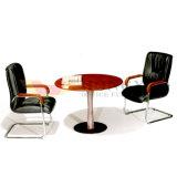소형 절묘한 솜씨 둥근 회의 테이블 (HY-A213)