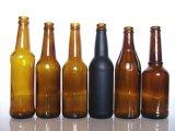 330ml/500mlこはく色の振動上ビールガラスビン
