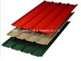 Prepaintedまたはカラー上塗を施してある波形の鋼鉄屋根ふきはPPGIのカラーによって塗られる電流を通された波形の鋼鉄屋根ふきシートを広げる