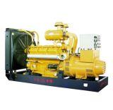 Générateur diesel 50Hz, 4-Wire triphasé 50kVA 40kw