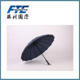 Guarda-chuvas da chuva e da luz do sol da forma dos adultos