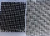フィルター(ZSSP002)のためのエポキシの上塗を施してある金網