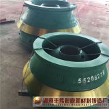Fabrik-Preis hohe Maganese Stahlzerkleinerungsmaschine-Abnützung-Teile