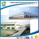 Здание ISO Commerical стальное с стеклянным фасадом (LTW0030)