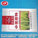 Pp. gesponnener Beutel-einfacher oder doppelter Falten-Verpackungs-Weizen, Mais