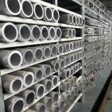 Экструдированная труба алюминиевого сплава закала 6060 T5 круглая