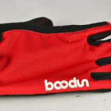 Boodun участвуя в гонке черные взбираясь перчатки гимнастики Fingerless задействуя