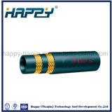 Шланг двухпроводной оплетки 2sc En 857 DIN гидровлический